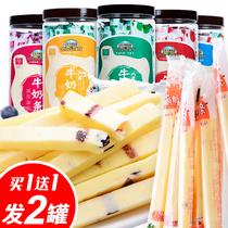 包20牛奶糖儿童宝宝钙片Royal皇家奶片皇室皇帝泰国原装进口零食