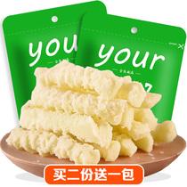 包邮包270g斯琴妹子牛奶条酸奶酪内蒙古奶酪酸奶疙瘩