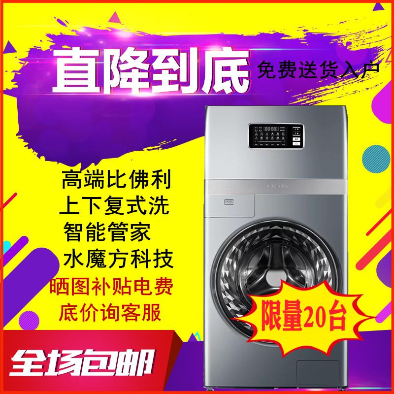 Littleswan/小天鹅 BVL1FG150EY6 15公斤滚筒洗衣机比佛利巴赫银