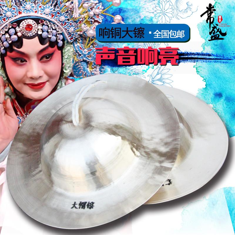 Часто держать гонг барабан 24-40 сантиметр масса тарелки река тарелки большая крышка тарелки медь тарелки медь тарелки исключительно вручную бесплатная доставка
