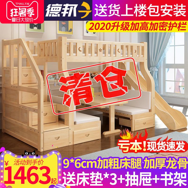带书桌上床双层成人子母床