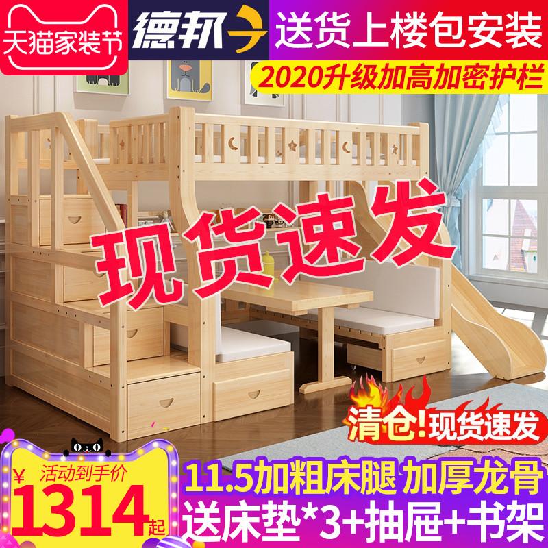 实木子母床儿童床上下床高低床带书桌上床下桌上下铺木床双层成人