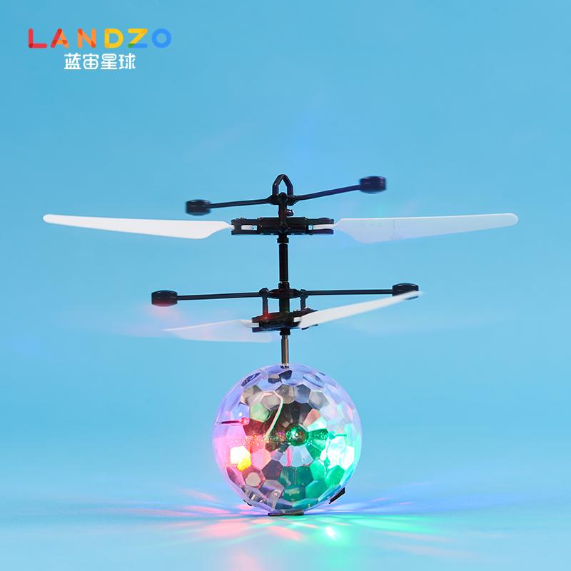[蓝宙STEM教育玩具店电动,亚博备用网址飞机]蓝宙 7彩感应悬浮水晶球飞行器儿童迷月销量3821件仅售18.9元