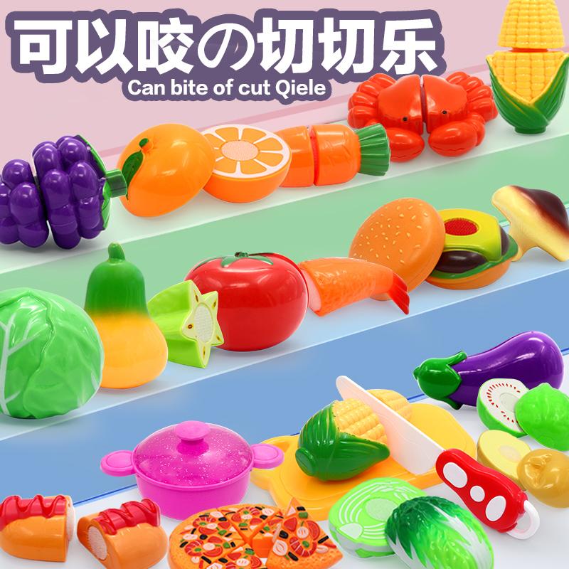 Наборы игрушечных продуктов Артикул 564445281359