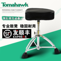 Drum Stool Adult Jazz drum chair Child drum chair lifting saddle Electric Drum bench instrument Accessories