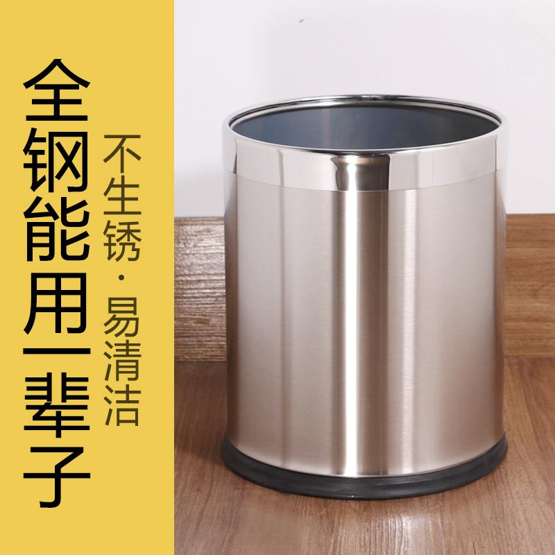 不鏽鋼垃圾桶大雙層圓形創意家用辦公室廁所客廳卧室廚房壓圈無蓋