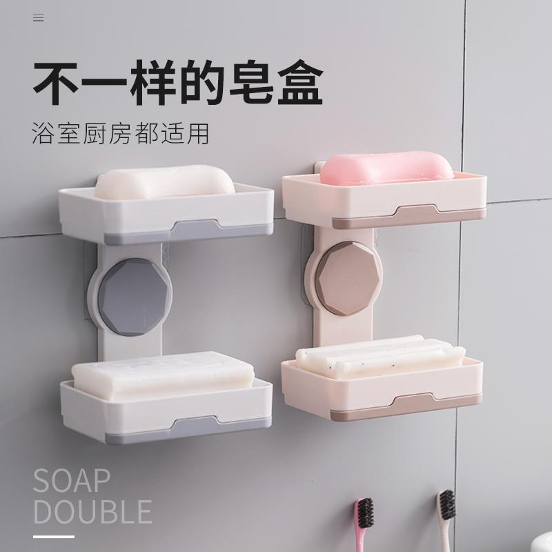 旋转创意肥皂盒沥水双层卫生间壁挂式大号吸盘免打孔浴室香皂盒架