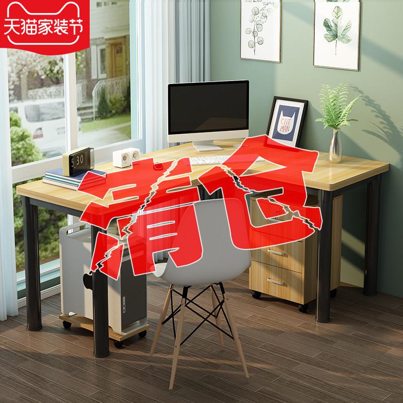 转角书桌电脑桌墙角拐角办公桌L型电脑台式桌家用简约经济转角桌