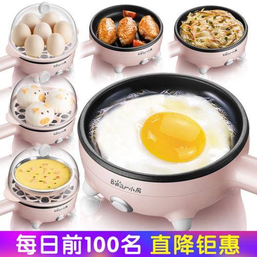 小熊煎蛋器蒸蛋器煮蛋器家用迷你插电小煎锅自动断电鸡蛋早餐神器
