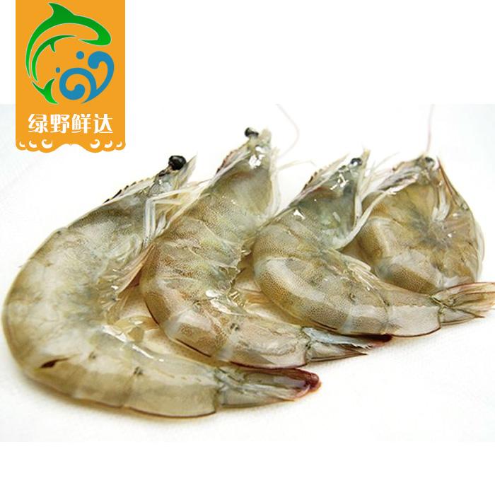 厄瓜多尔进口南美白虾海鲜大虾深海南美虾冰虾40-50虾4.2斤/盒