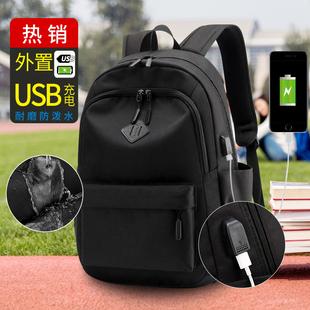 休闲大容量电脑旅行包时尚 潮流校园女高中大学生书包 双肩包男韩版