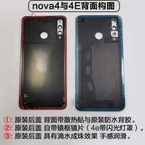玻璃原装华为nova4e手机后屏电池盖后壳原厂后盖手机零部件外壳