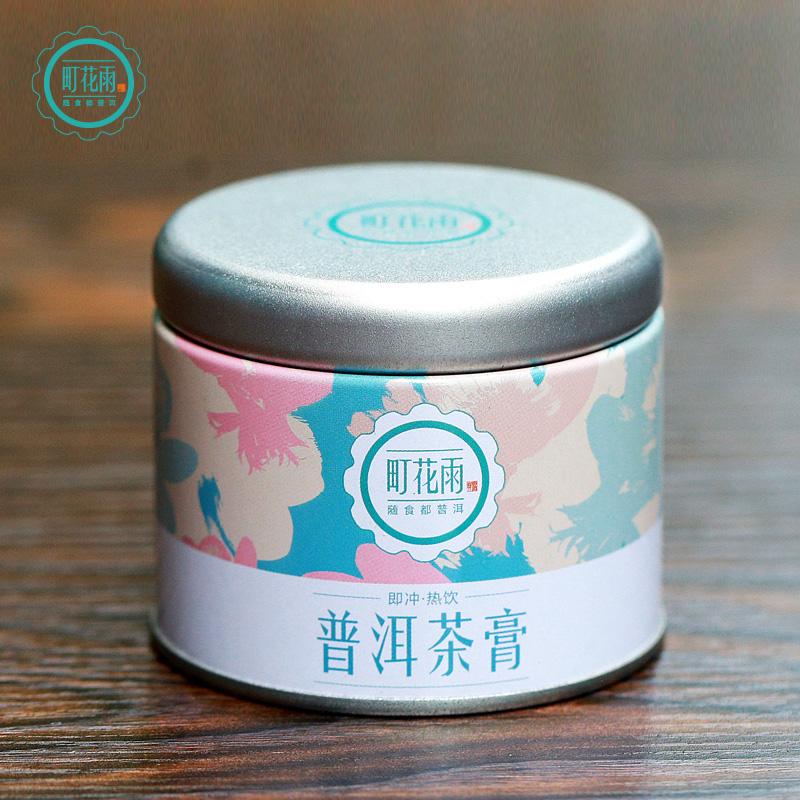 贡润祥町花雨普洱茶膏高端云南荷叶玫瑰组合特级礼0.25克