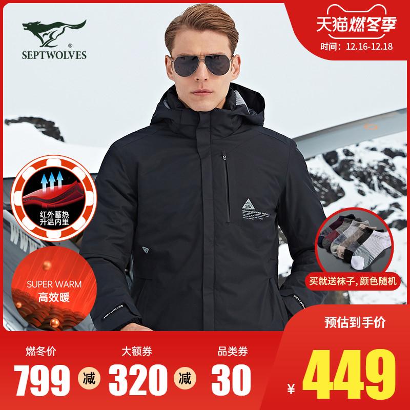 【90%鹅绒】七匹狼羽绒服男轻薄款防风保暖运动短款男士冬季外套