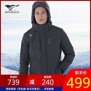【90%白鹅绒】七匹狼羽绒服男装运动短款连帽2019冬季保暖外套男