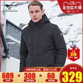 七匹狼棉服男可脱卸帽短款棉衣【防泼水】运动外套全天候机能服冬