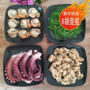 海鲜混搭8样扇贝肉鱿鱼须花蛤肉海藻海鲜大礼包大咖水产组合套餐
