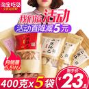 二阳锅巴手工小零食网红老襄阳特产包装小吃休闲膨化食品安徽麻辣