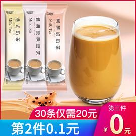 阿萨姆奶茶粉小包装家用袋装速溶原味港式奶茶粉条装自制原料配料图片