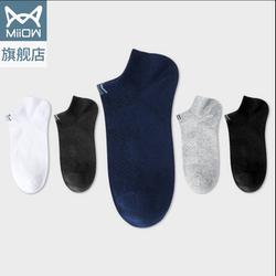 猫人袜子春秋季男士薄款纯棉短袜浅口透气防臭运动短筒隐形船袜子