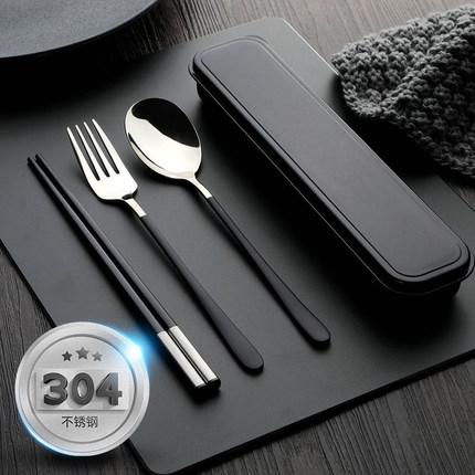 筷子勺子套装 学生叉子单人 便携带收纳一人食上班族盒餐具三件套
