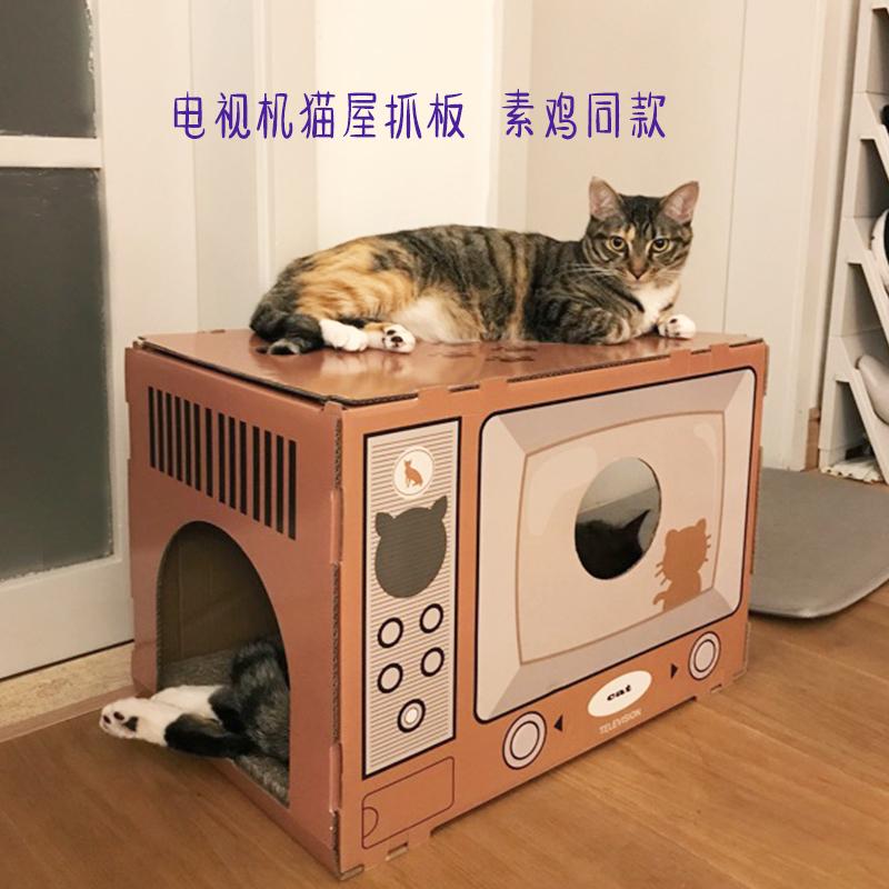 大規模な段ボールの猫の家のテレビの箱のペット用品の四季のおもちゃの猫は板のまっすぐな板をつかんで交換することができます
