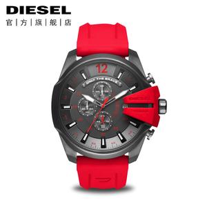 领50元券购买Diesel迪赛手表男官方旗舰正品时尚潮流树脂表带石英男女表DZ4427