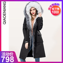 Anti-seasonalists Overcome the Female Fox Hair and Big Hair Collar Korean Edition of Long Thickened Coat Removable Rex Rabbit Inner Bile Fur