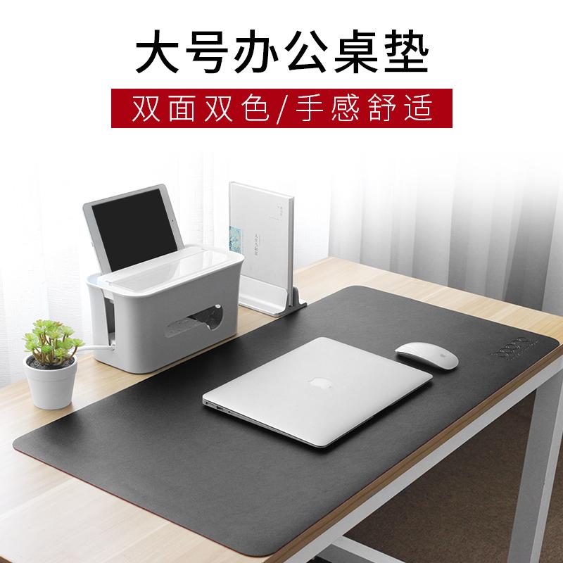 超大号双面桌垫防水电脑键盘鼠标垫办公桌面垫子皮革可定制笔记本