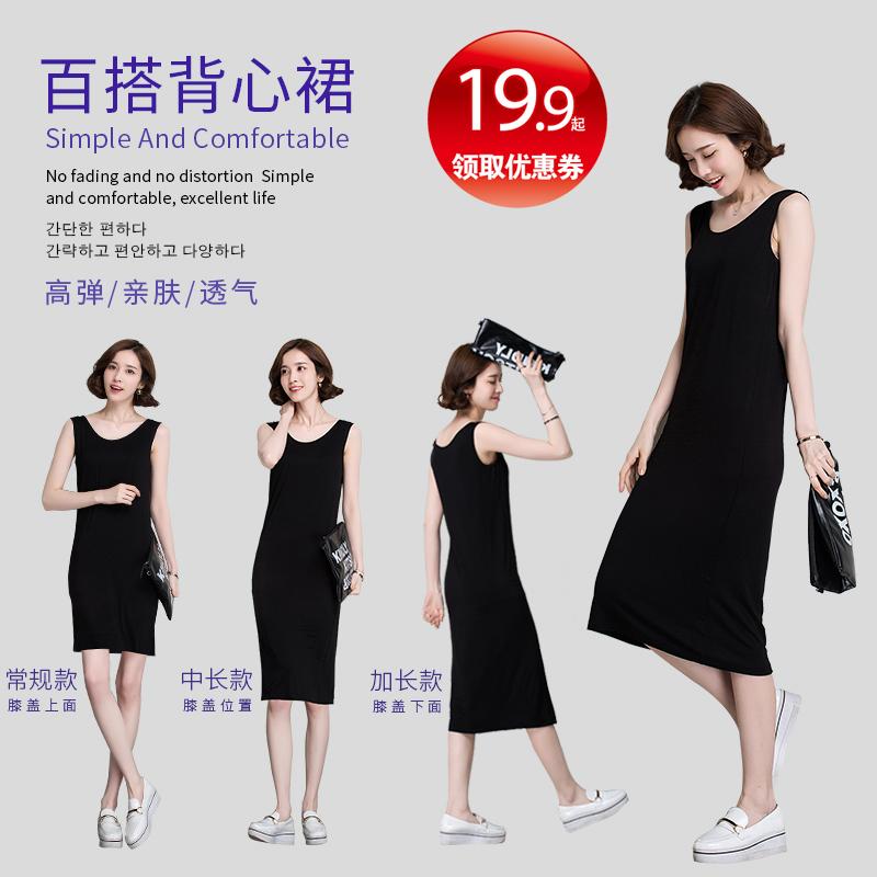 休闲夏季长裙夏莫代尔黑色女修身背心针织无袖打底吊带长款连衣裙