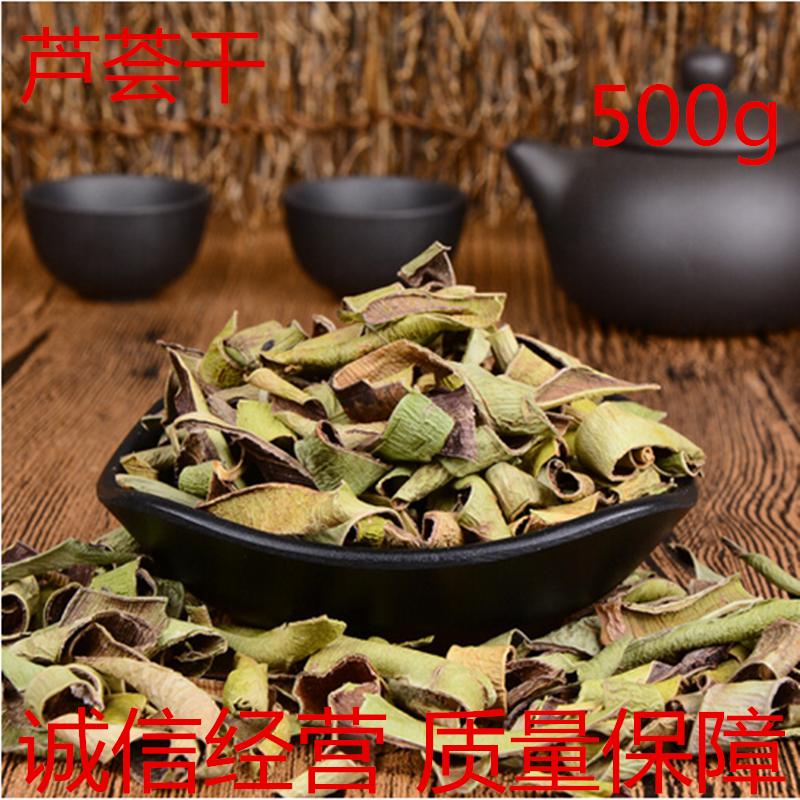 Подлинный алоэ сухой пузырь чай специальная марка алоэ сухой лист чай все лист алоэ сухой 500g бесплатная доставка цветы чай