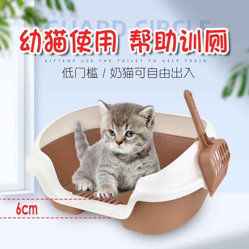 幼猫猫砂盆小号训练器半封闭猫咪