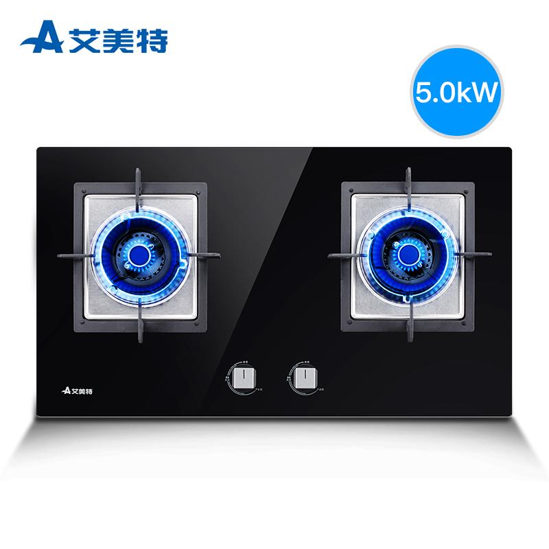 艾美特燃气灶煤气灶炉双灶大面板家用节能天然气液化气灶台式节能