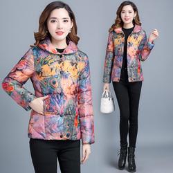 花色小棉袄女短款冬季2020新款棉衣时尚洋气妈妈冬天轻薄羽绒棉服