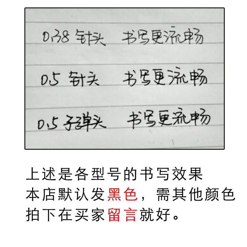 纵向书写 Uni中性笔UMN-155 0.38/0.5中性笔水笔配笔芯