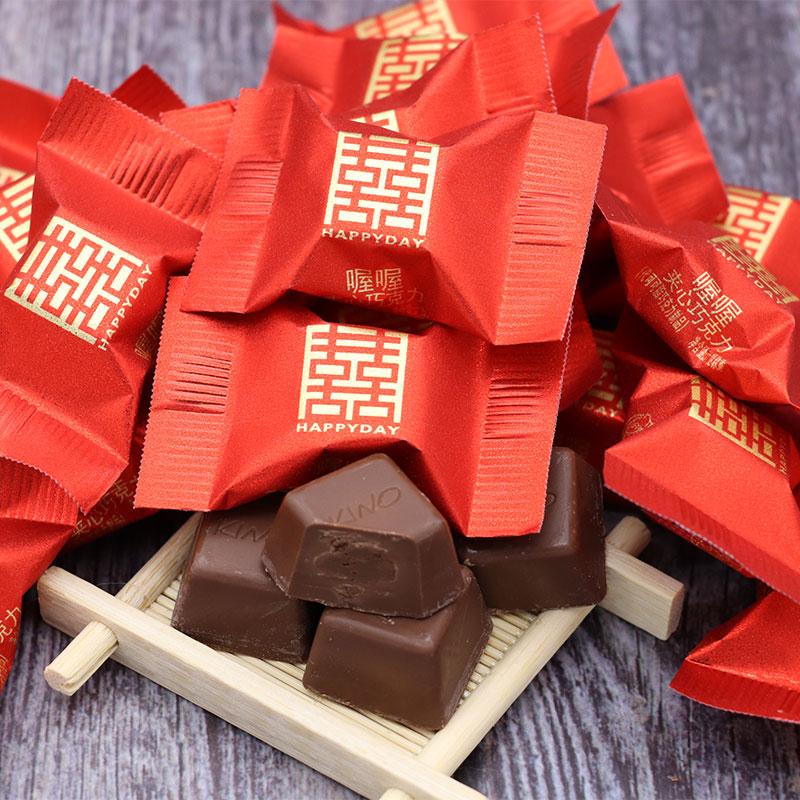 喔喔双喜夹心巧克力500g1斤约50颗散装结婚批喜糖发喜庆包装糖果