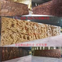 定制園林景觀城建美陳紅色砂巖浮雕大型壁畫玻璃鋼雕塑仿銅鑄造