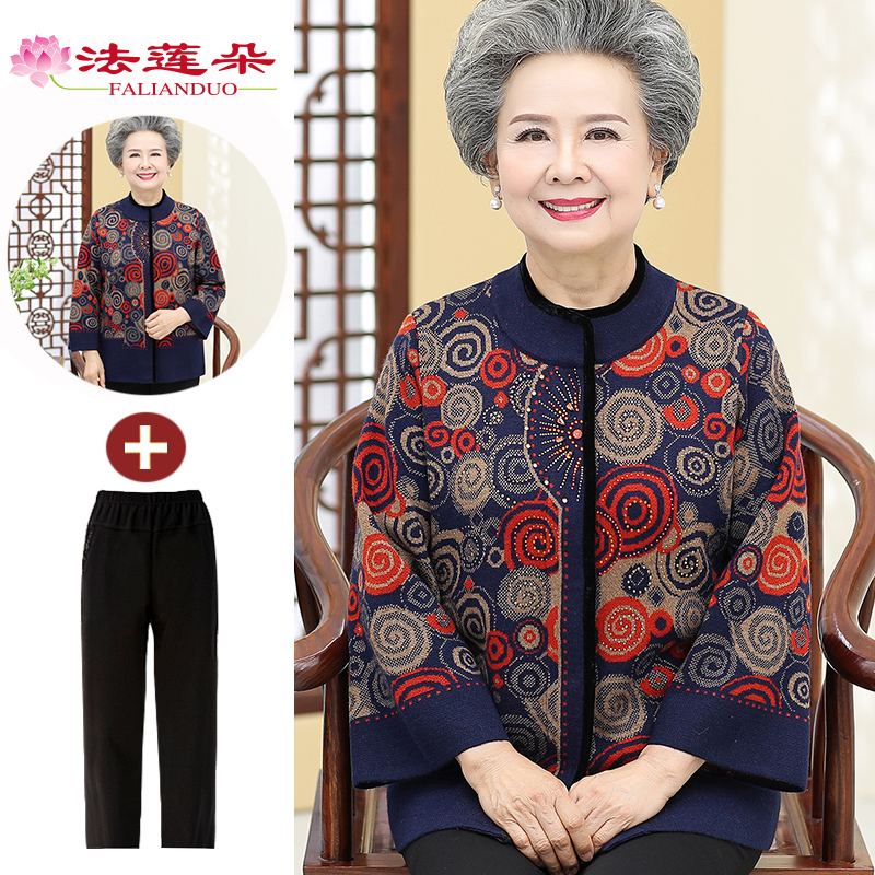Middle aged and elderly womens clothes mother spring and autumn clothes sweater coat grandma plus fat plus size old lady knitted cardigan thin