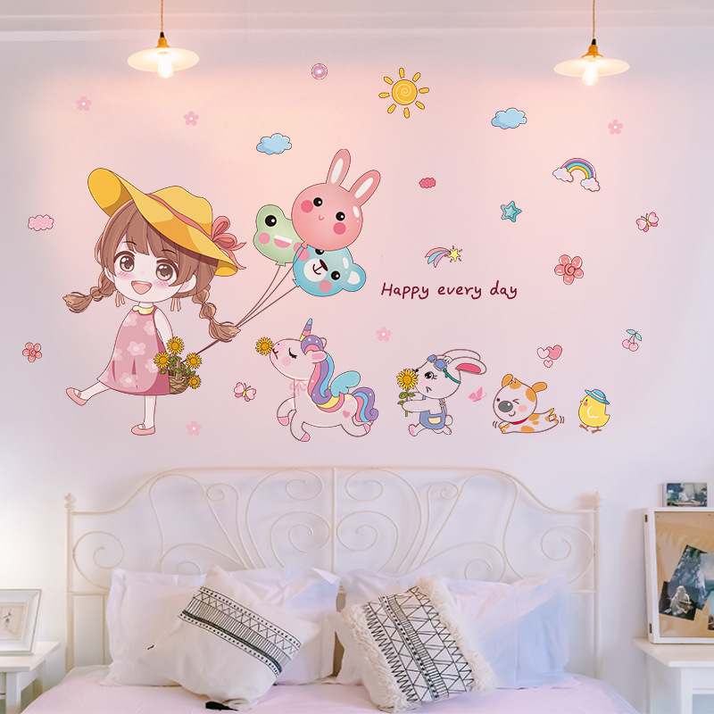 3d立体卧室女孩房间装饰墙壁墙贴画好不好