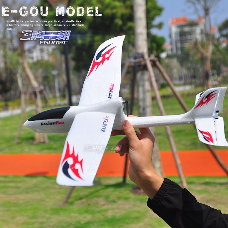 限4000张券三通迷你遥控后推式固定翼滑翔机