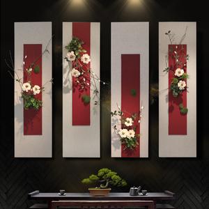 创意壁饰墙壁装饰挂件新中式客厅墙上墙面装饰装修饰品墙饰挂饰
