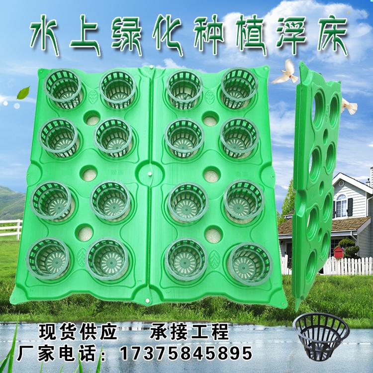 人工生态浮岛 水上种花 大规格水面绿化浮床 水生植物种植浮床