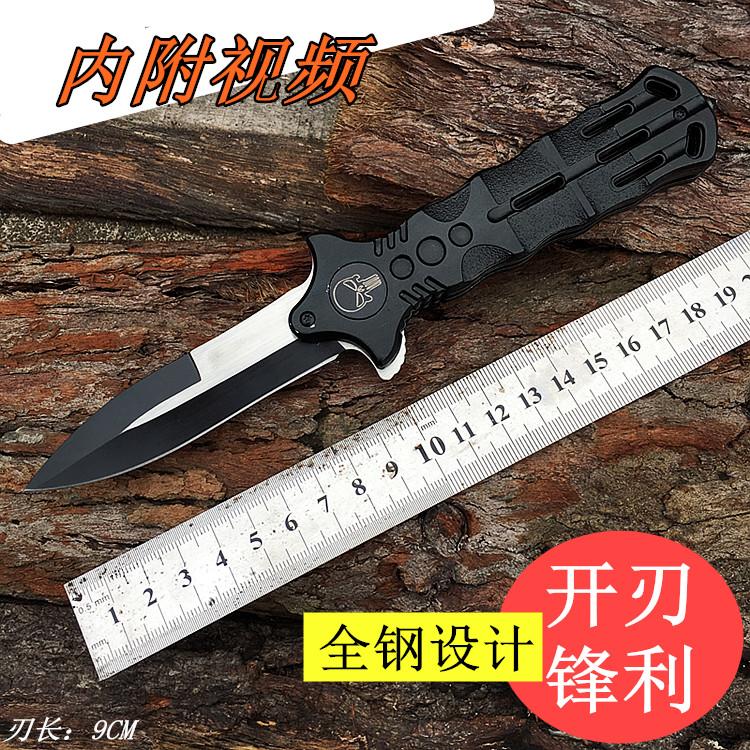 Нож со складыванием нож высокая Твердость кемпинг защитный нож многофункциональный нож мини-сабель открытый портативный нож для фруктов