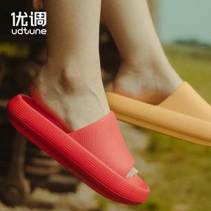 优调超厚底防臭浴室防滑软底凉拖鞋