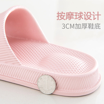 Excellent summer massage female home indoor couple bath bathroom anti-skid soft bottom Summer Slippers man