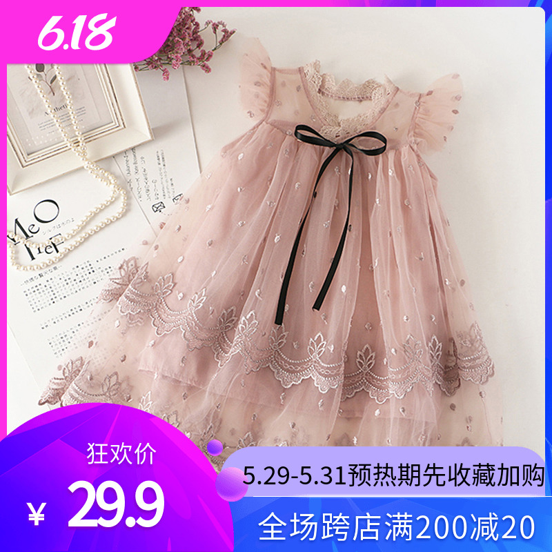 2020夏装韩版新款女童蓬蓬纱公主裙透气小女孩超洋气儿童连衣裙仙