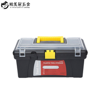 Hardware tool box Multifunctional maintenance tool portable large plastic electrician household art car Storage box