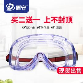 护目镜劳保防飞溅防灰尘飞沫风沙防雾透明打磨平光骑行眼镜男女
