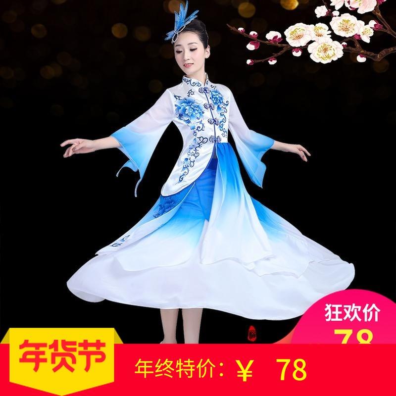 新款2018中国风古典舞青花瓷演出服民族成人秧歌服女扇子舞蹈服装