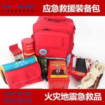 户外野外生存装备野营旅行登山套装便携应急多功能荒野求生工具包